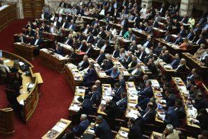 Graikija taupys, kad gautų naują ES išmoką