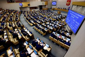 Siūloma supaprastinti Rusijos pilietybės suteikimo tvarką