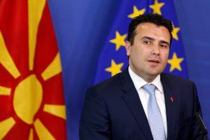 Makedonija sieks į NATO ir ES stoti laikinu valstybės pavadinimu
