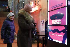 """Rusija atšaukė leidimą rodyti britų komediją """"Stalino mirtis"""""""