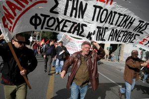 Streikas paralyžiavo Graikijos transporto sistemą