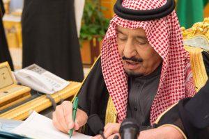 Saudo Arabija sieks tvirtesnių santykių su JAV