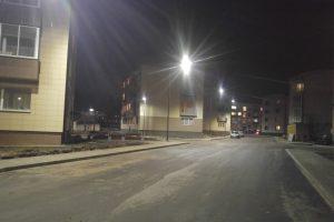 M. Riomerio gatvėje – malonios permainos
