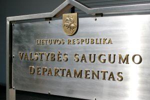 VSD siūloma papildomai skirti 2 mln. eurų