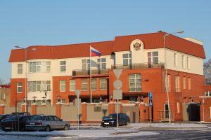 Prieš Rusijos konsulatą – dar vienas išpuolis