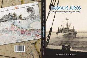 Naujoje klaipėdiečių knygoje – autentiški laiškai iš jūros