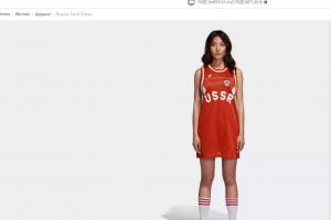 """Nustebino: """"Adidas"""" siūlo drabužius su užrašu """"USSR"""""""