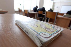 Kas Lietuvos mokyklose mokys chemijos ir fizikos?