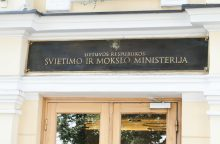 Siūloma keisti Švietimo ir mokslo ministerijos pavadinimą