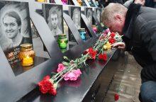 Kviečia paminėti Kijevo Maidano metines