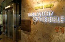 Biblijos muziejus pripažino, kad kai kurie Negyvosios jūros rankraščiai yra klastotės