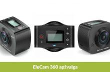 """Panoraminė """"Elephone"""" kamera: kodėl verta įsigyti?"""