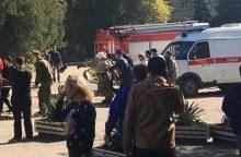 Krymo profesinėje mokykloje nugriaudėjo sprogimas, žuvo 10 žmonių <span style=color:red;>(papildyta)</span>