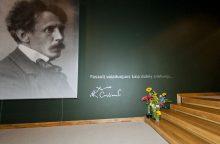 Nuspręsta, kaip vadinsis naujasis Kauno koncertų centras