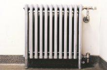 Seni radiatoriai – kaip juos pakeisti?