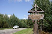 Valstybinių miškų urėdija: visi kirtimai Labanoro girioje sustabdyti
